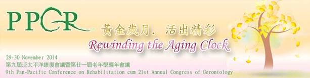 9th Pan-Pacific Conference on Rehabilitation cum 21st Annual Congress of Gerontology